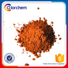 НДС оранжевый 1 (НДС золотисто-желтые РК)
