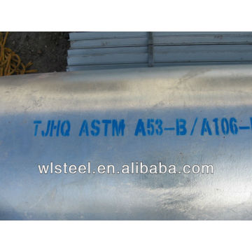 bs 1387 best quality gi pipe specification
