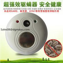 Немой клещи инструмент ультразвуковым приводом, в дополнение к вредных бактерий клещей постельных принадлежностей мощным Pentac аллергии