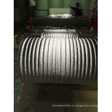 VMPET / PE Металлизированная пленка BOPET с пленкой LDPE для производства пены EPE
