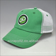 trucker mesh baseball cap