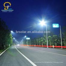 2017 новый продукт Сид уличный свет с дистанционным управлением