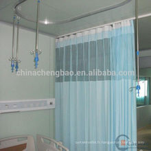 Dernières conceptions de rideaux rideaux de lit d'hôpital antibactérien