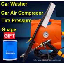 New Arrival 3 in 1 High Pressure Car Washer 12V Car Wash Machine Car washer With Car Air compressor Car inflator car Pump
