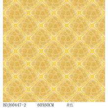 Nueva alfombra del campo de fútbol del azulejo del diseño con precio barato (BDJ60447-2)