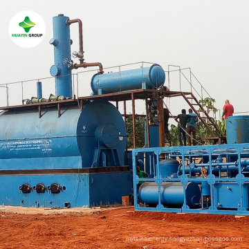 waste oil distillation machine with 8 patents and 85~90% oil yield
