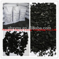 Supply high quality low price Coal-based Spherical/pellet Activated Caron