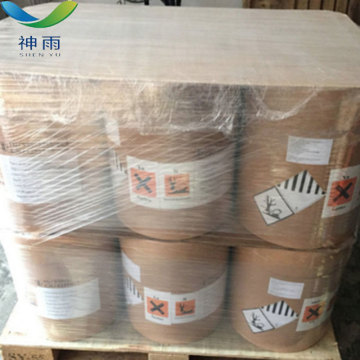 Industrial Chemicals 1-Hydroxyoctadecane Cas 112-92-5