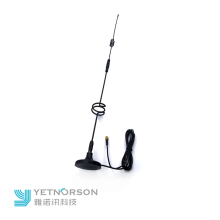 Cheapest Factory for China 3g Magnetic Antenna,3g Magnetic Base Antenna,High Gain 3g Magnetic Antenna Manufacturer and Supplier Yetnorson 3G 850/1900/900/1800/2100mhz Magnetic Car Antenna export to India Factories