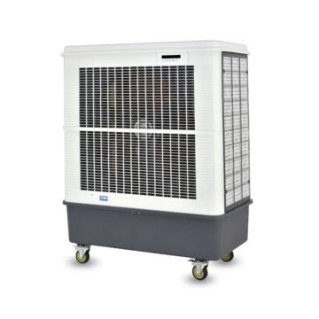 Función de desodorización y instalación independiente portátil Refrigerador de aire