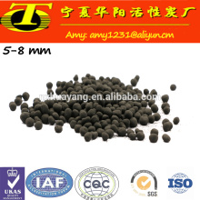 Coal based spherical active carbon manufacturer