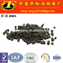 Venda quente de produtos de carvão esférico a granel ativado para o filtro de ar