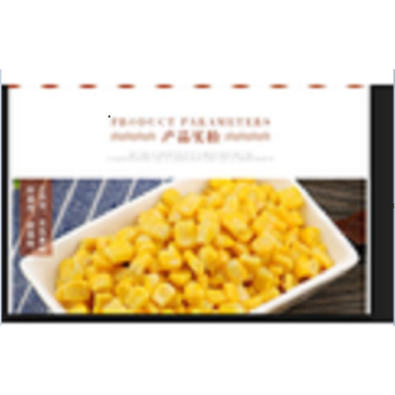 Seasoning For Frozen Sweet Corn Kernels