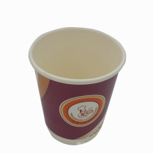 Hot Drink Disposable Takeaway Paper Coffee Cup
