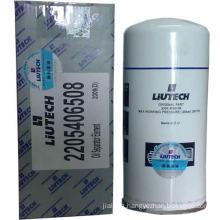 Screw Air Compressor Part Liutech Air Oil Filter Element 2205406508