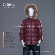 le manteau respirant le plus récent des enfants avec un capuchon détachable