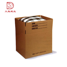 Custom personalized gift made in China carton box manufacturers
