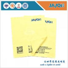 Custom Logo Printing Cleaning Cloth