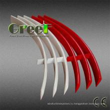 Лопатки турбины ветра 1kw вертикальной оси с Ce