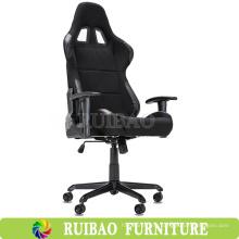 2016 Новый продукт Индивидуальная офисная мебель Последние кожаные кресла ручной работы