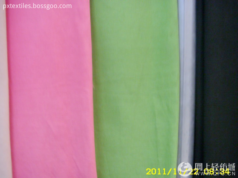 Cotton Fabric for Bedding Set
