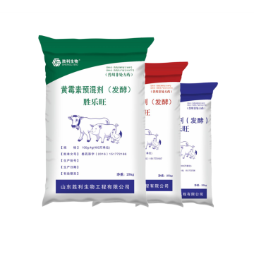 Bambermycin Premix for Animal Feed Additives
