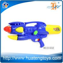 H121532 juguetes pistola de agua aire de alta presión pistola de agua inventario pistola de agua barata