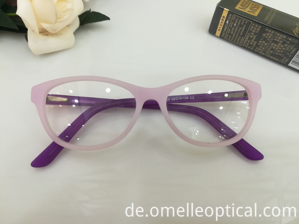 Children Eyeglasses