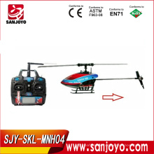 SKYARTEC spy 2014 Newly MNH04 2.4G WASP AUTO CP one key Switchover Inverted flight RTF king co. rc helicopter