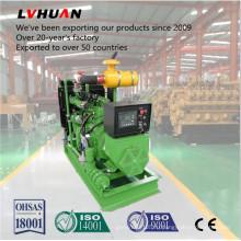 Печатная машина 30kw-1000kw природного газа/ биогаза/ Угольный газ генератор с заводской цене