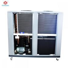 Air cooled water chiller industrial cooling plant