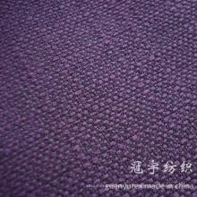 Cation Linen 2 colores textiles para el hogar con soporte T / C