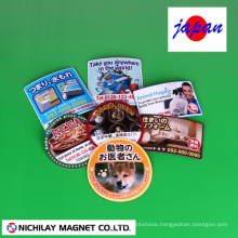 Printable magnet sheet for advertisement. Manufactured by Nichilay Magnet Co., Ltd. Made in Japan