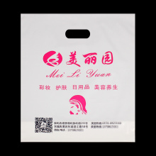 Die Cut Bag Wholesale Plastic for Cosmetic