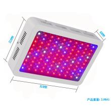 Full Spectrum  Indoor Led Grow Light