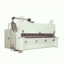 Hydraulic Gate-Type Metal Cutting Machine