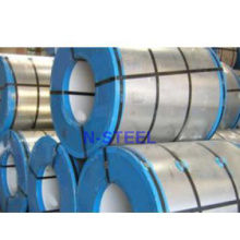 cold rolled ss coil(unannealed,low price)