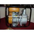Motor de gasolina EY20 motor 5.0HP Motor de gasolina de alta calidad pequeño