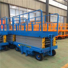 Qycy0.5-6 6m Movable Lift Platform Scissor Lift