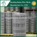 Alibaba china Поставка супер самая дешевая электрическая ограда полевая ограда / оцинкованная проволока фехтование (производитель)