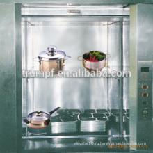 Оросительный лифт для продуктов питания, Ресторан