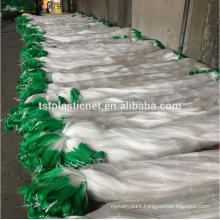 Pack garden 10*197ft trellis netting plant support grow mesh net white