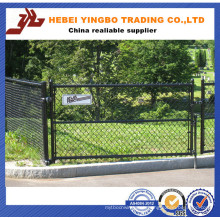 2016 Shengxin PVC Coated Chain Link Fence
