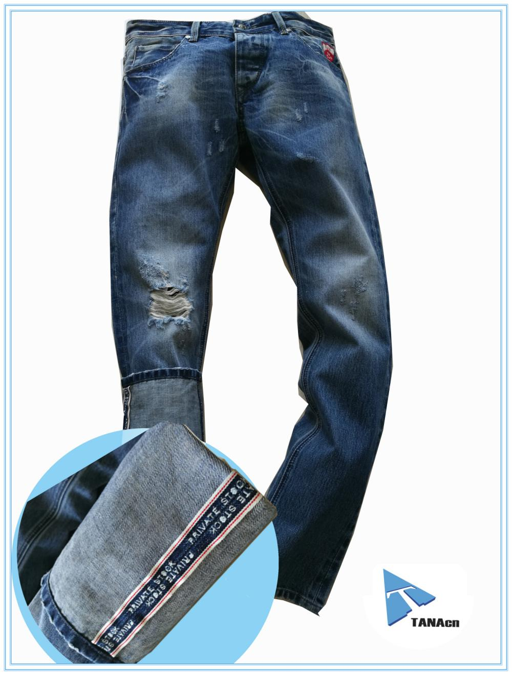 Jeans For Men With Specail Leg Seam