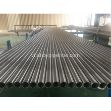 Ống liền mạch Incoloy 926 ASTM A312 UNS N08926