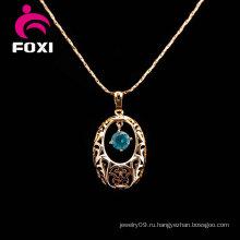 Оптовая 18-каратного золота ювелирные изделия Кулон для девочек