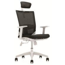 Chaise de bureau de direction à maillage à mailles à la mode (HF-CH133A2)