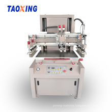 Custom Protector Screen Printing Machine