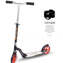 Kick Scooter para adultos con rueda de PU de 145 mm (BX-2MBD-145)