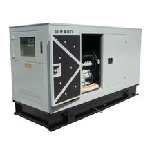 Manufacturer Price Electric Generator Diesel 640kW 800kVA
